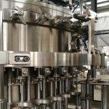 厂家供应 整套塑料瓶碳酸饮料灌装设备/PET塑料瓶汽水灌装设备
