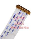 蘇州匯成元電子供應I-PEX 20454-230T 單頭焊接FPC屏線