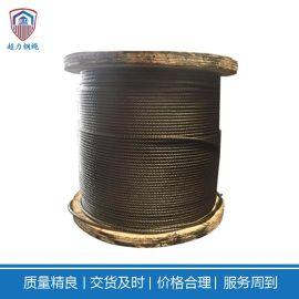 船用钢丝绳 不锈钢钢丝绳质量体系认证齐全 规格种类多样