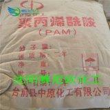聚丙烯醯胺 陰離子 1300 CPAM 工業水處理