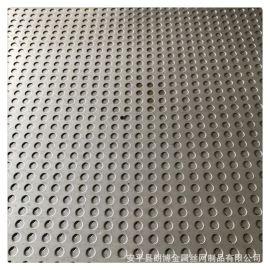 铁板冲孔网价格 通风圆孔网 冲孔网防护网  圆孔网滤网定做