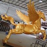 戶外大型景觀園林雕塑,玻璃鋼飛馬雕塑,模擬駿馬雕塑
