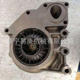 4089909康明斯QSX15发动机水泵4089910康明斯ISX15发动机水泵