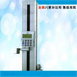 特价 高精密二维测高仪 数显高度仪