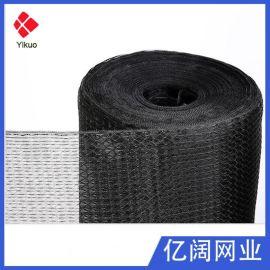 供应黑白空调  尼龙网|空调滤网