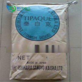 钛白粉 金红石钛白粉 日本进口钛白粉R930