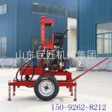 巨匠小型三相电农用水井钻机 SJDY-3型轮式油压式大口径打井机