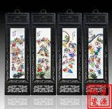 景德镇酒店装饰瓷板画批发