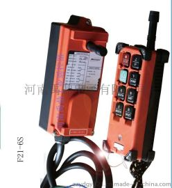 禹鼎F21-6S工业遥控器,起重机CD葫芦遥控器