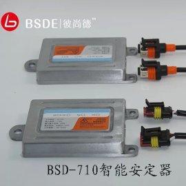 彼尚德BSD-710智能感应HID氙气灯