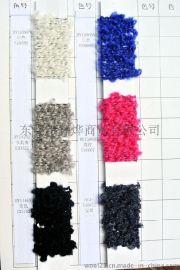 有色羊毛圈圈毛纱/珠冷毛  秋冬花式毛纱线