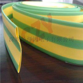 供应CB-HFT(YG)黄绿热收套管
