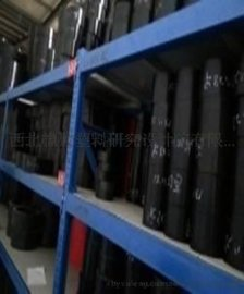 FAST煤矿液压支架用橡胶筒料
