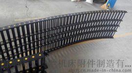 山东庆云奥兰机床附件制造有限公司制作65型工程塑料坦克链
