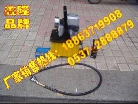 山东鑫隆DYQ-400电动液压钳