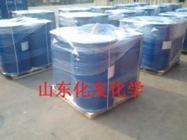 化友,水处理药剂2- 酸丁烷-1,2,4-三羧酸