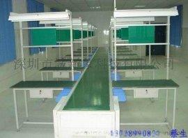 城新象SKT-170型\木板线\工作台\长条台\平面台\装配线\真材实料价格优惠