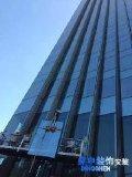 廣州外牆玻璃安裝