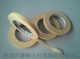 捷顺达工厂生产耐高温 皱纹胶纸
