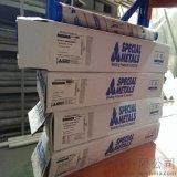 美國SMC專利產品ERNiCrMo-3鎳基焊絲 現貨供應商