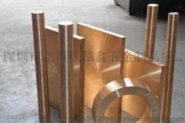供应HAL77-2海**黄铜,HAL77-2加**黄铜板