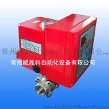 VSE-1-M-DC24V调节型电动执行器智能电动执行机构4-20MA