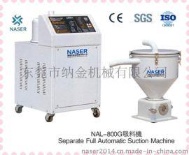 供应分体式真空填料机 塑料吸料机 真空吸料机 自动上料机