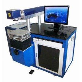 上海厂家直供半导体激光打标机,激光刻字机