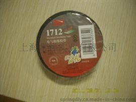 3M1712PVC无铅胶带绝缘胶带