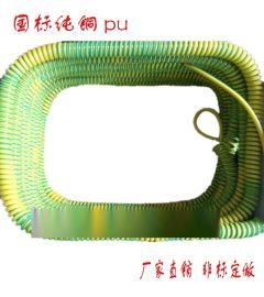供应1芯黄绿双色弹簧线 黄绿螺旋电缆除静电螺旋电缆厂家直销