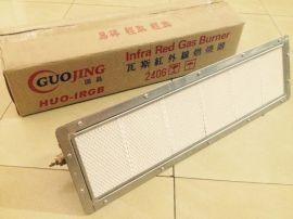 国晶HUO-PAI2406#瓦斯燃烧器