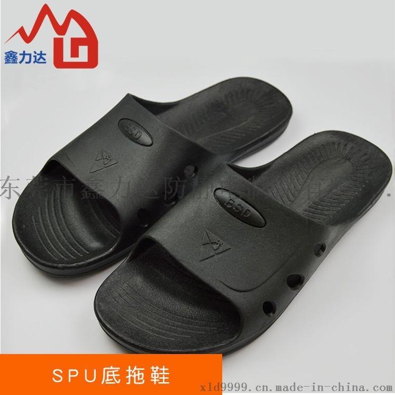 广州防静电低帮鞋蓝色黑色六孔SPU防静电拖鞋工作鞋厂家直销