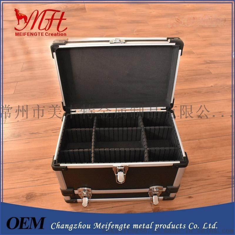 工具箱定做,多功能五金工具箱,常州铝合金工具箱,药物手提箱