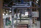 水泥噸袋包裝機 優質噸包秤選擇廠家