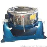 脫水機 三足離心機直徑1000萊州科達化工機械