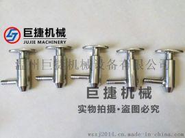 卫生级外丝取样阀 螺纹取样阀 不锈钢取样阀