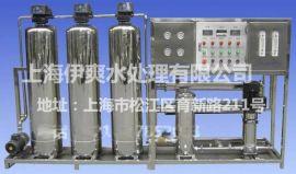 伊爽YS-250-10000软化器设备