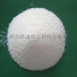 马来西亚EBS分散剂125目 塑料色母扩散粉