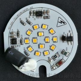 同灿直销免驱动12W 美规双色温线性调光恒流LED灯板 D60mm LED模组灯板