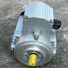 传动调速紫光电机/工业用电机/清华紫光电机