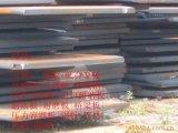 重庆【 →莱钢产31个厚的Q245R容器板货源充足』+ +〗