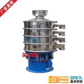 广州茶叶筛选振动筛 HFC茶叶大小茶梗分类振动筛供应
