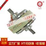 突出轴型磁粉离合器价格_突出轴型磁粉离合器厂家