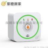 江蘇徐州燃氣泄漏探測器-可按照您的要求定制化生產 智慧家居系統開發研發