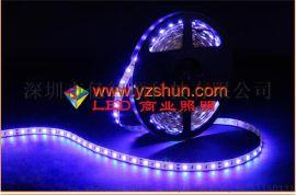Yzshun亿智顺科技LED灯带DC灯带RGB灯带防水灯带软灯带套装灯带