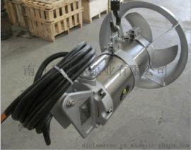 南京科莱尔厂家直销潜水搅拌机   潜水搅拌器 推荐QJB0.85潜水搅拌机