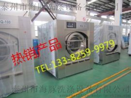宾馆酒店洗涤设备 XTQ全自动工业水洗机价格