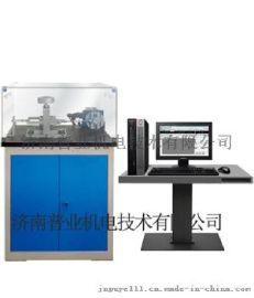 济南普业MWF-3微机控制往复磨损试验机