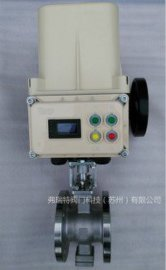 苏州品牌阀门弗瑞特智能一体化电动不锈钢法兰调节V型球阀VQ947Y-16P