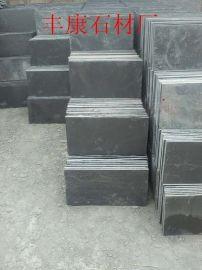 青石板 黑色青石板 江西黑色青石板厂家价格 丰康石材厂